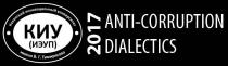 Anti-corruption Dialectics