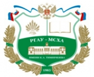 71th International research/practice conference for students dedicated to 130th anniversary of Prof. A.V. Chayanov