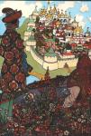 Европа в средние века и новое время