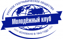 Молодежная научная конференция в рамках БГФ-2019