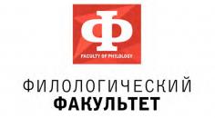 Культурные коды русской литературы