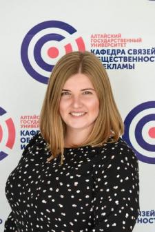 Анастасия Валерьевна Логиновская