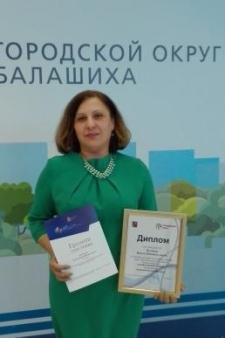 Наиля Шамиль кызы Велиева