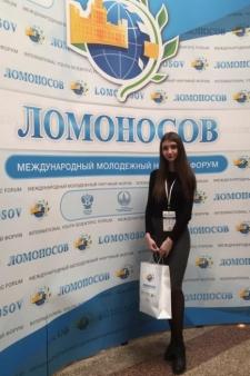 Вероника Арутюновна Сирунян