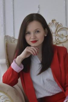 Ольга Игоревна Лидер