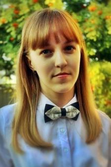 Диана Артёмовна Гафурова