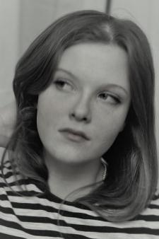 Анна Владимировна Беклемишева