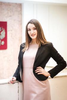 Елизавета Игоревна Зацепа