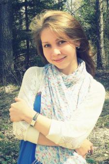 Алия Ринатовна Фатхуллина