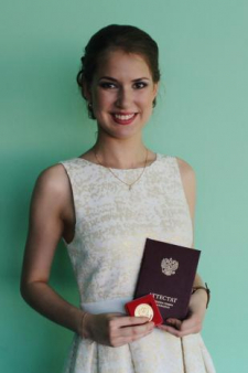 Светлана Владимировна Иванова