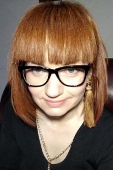 Елена Николаевна Трикоз