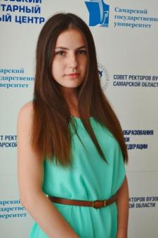 Виктория Алексеевна Шукшина