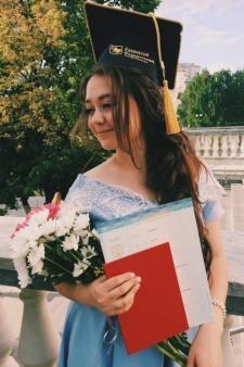 Аделя Ильдаровна Нафиева
