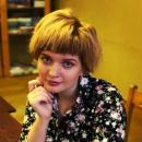 Маключенко Кристина Юрьевна