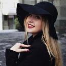 Сак Екатерина Сергеевна