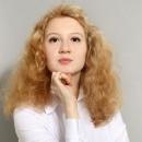 Амвросова Алина Раилевна
