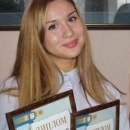 Деминова Виктория Юрьевна