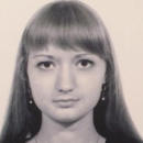 Гончарова Наталья Александровна