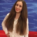 Большакова Диана Александровна
