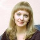 Бричковская Олеся Олеговна