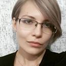 Курмашова Евгения Денисовна