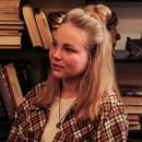 Нурлибаева Алина Салиховна