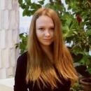 Гаврилова Наталья Евгеньевна