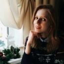 Терещенко Кристина Денисовна