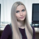Гладкая Виктория Сергеевна
