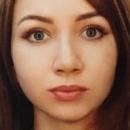 Еременко Ольга Ивановна