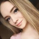 Чернова Алина Валерьевна