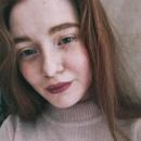 Кузнецова Юлия Юрьевна