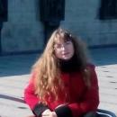 Крайчинская Анастасия Станиславовна