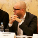 Еремин Виктор Валерьевич