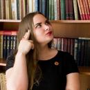 Липова Светлана Андреевна
