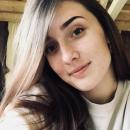 Нефедкина Елена Петровна