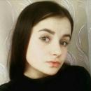 Козырева Кристина Евгеньевна