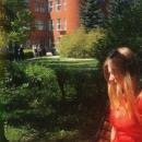 Королева Ольга Алексеевна
