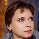 Тупик Елена Сергеевна