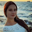 Ляшко Татьяна Викторовна