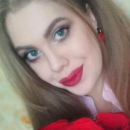 Жильцова Алина Валерьевна