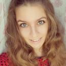 Ветрова Валентина Дмитриевна