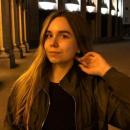 Могильникова Анастасия Викторовна