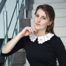 Боинская Александра Анатольевна