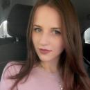 Белозерова Ольга Дмитриевна