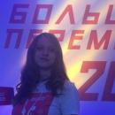 Казакова Диана Сергеевна