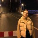 Кочеткова Кристина Максимовна