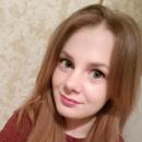 Авдеева Елена Сергеевна