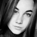 Михтонюк Карина Валентиновна