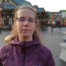 Друзина Александра Ивановна